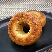【ビッケベーグル】ハニーバターの焼きドーナツ(10個入り)