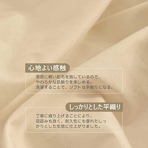 【Amazon.co.jp限定】クモリ(Kumori)ボックスシーツ綿100%毛玉なしシーツ単品売り洗えるオールシーズンベッド/マットレス/敷き布団対応ベッドシーツマットレスカバーベッドカバー(シングル・100X200cmカーキ)