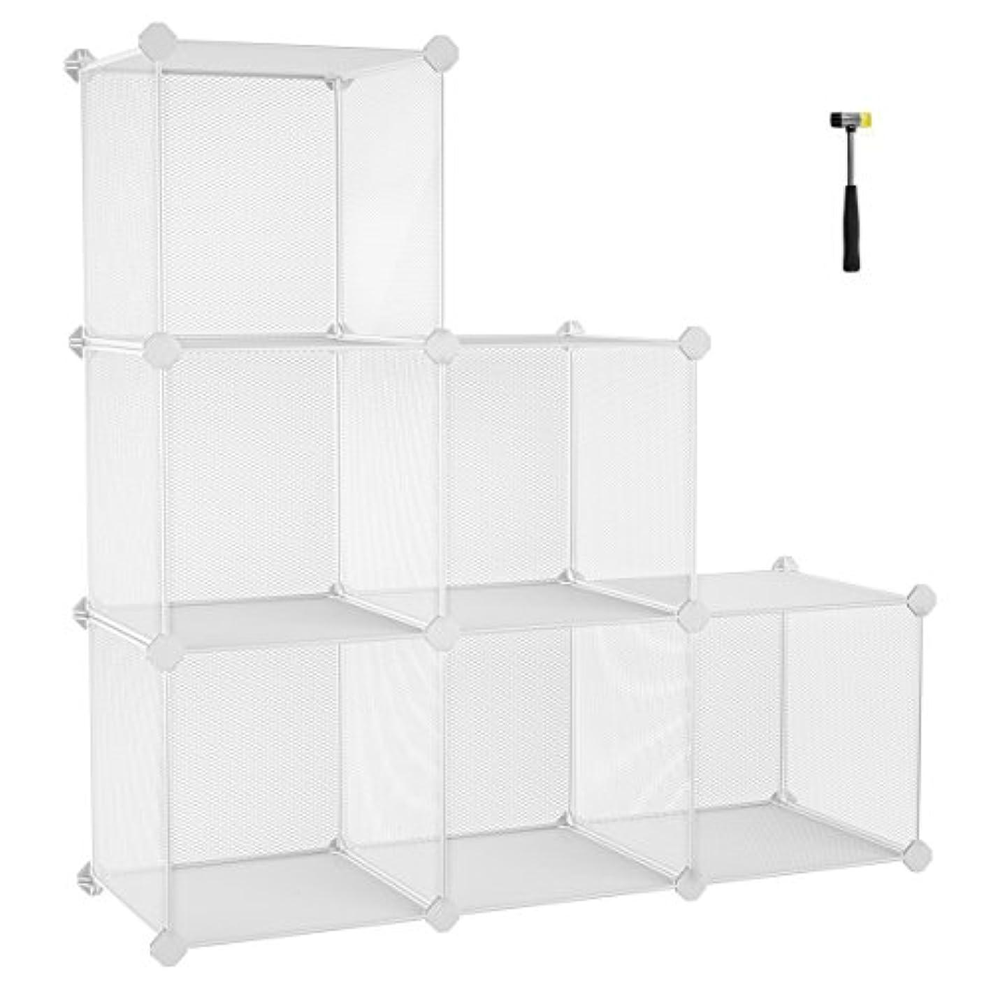 "SONGMICS 6-Cube Metal Mesh Storage Cube, Storage Shelves Organizer, Modular Bookcase, DIY Closet Cabinet Shelf for Books, Plant, Toys, Shoes, Clothes, 36.6""L x 12.2""W x 36.6""H, White ULPL111W"