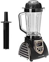 Montel Williams 8 Speed HealthMaster Elite 1200 Watt Blender - Fruit & Vegetable Emulsifier, Juicer & Food Processor with Recipe Book and DVD