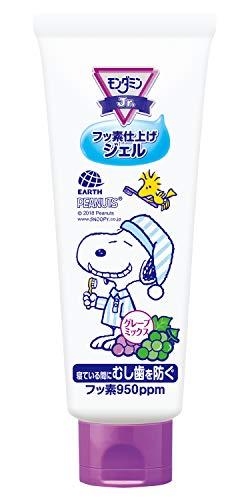 【医薬部外品】モンダミンJr.フッ素仕上げジェルグレープミックス味子供用[80g]