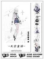 マスキングテープ かわいい 人物 特殊インク 手帳 DIY ceenie シール 手帳テープ (天堂童谣5cm)