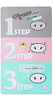 pig nose clear blackhead 3 step kit directions