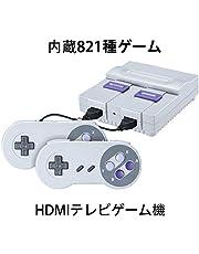 Whatsko HDMIスーパーミニゲーム機 8ビット テレビゲーム機 内蔵ゲーム821種