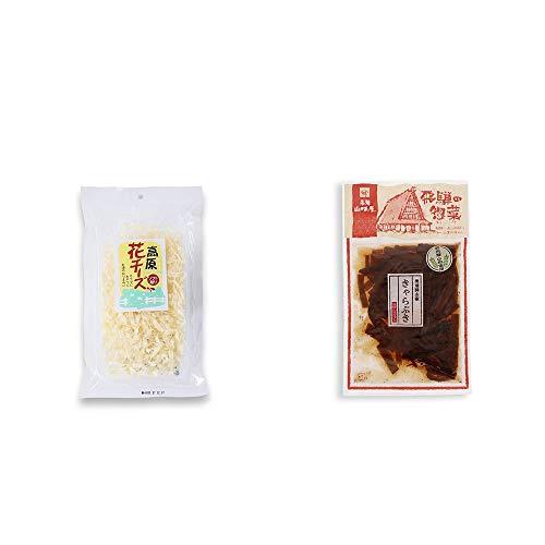 [2点セット] 高原の花チーズ(56g)・飛騨山味屋 奥飛騨山椒きゃらぶき(120g)