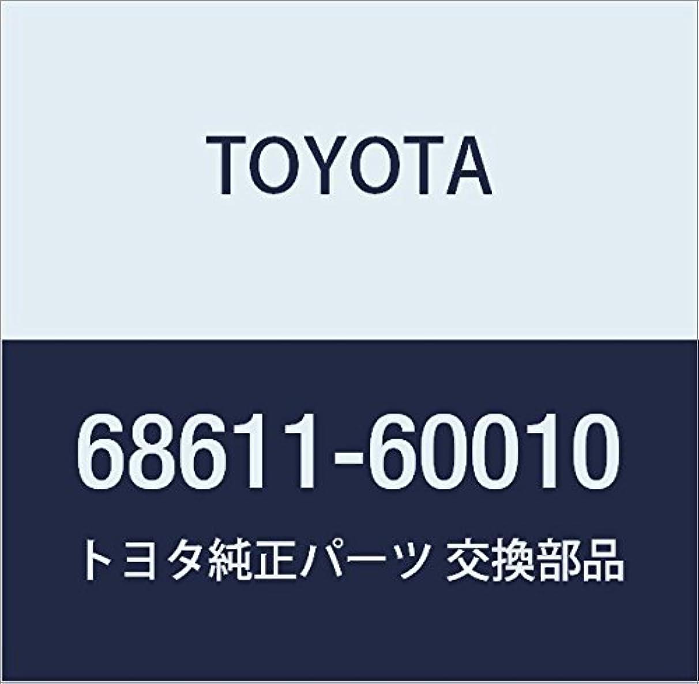 病院操作可能構成員TOYOTA (トヨタ) 純正部品 バックドアチェック ベース ランドクルーザー VAN 品番68611-60010