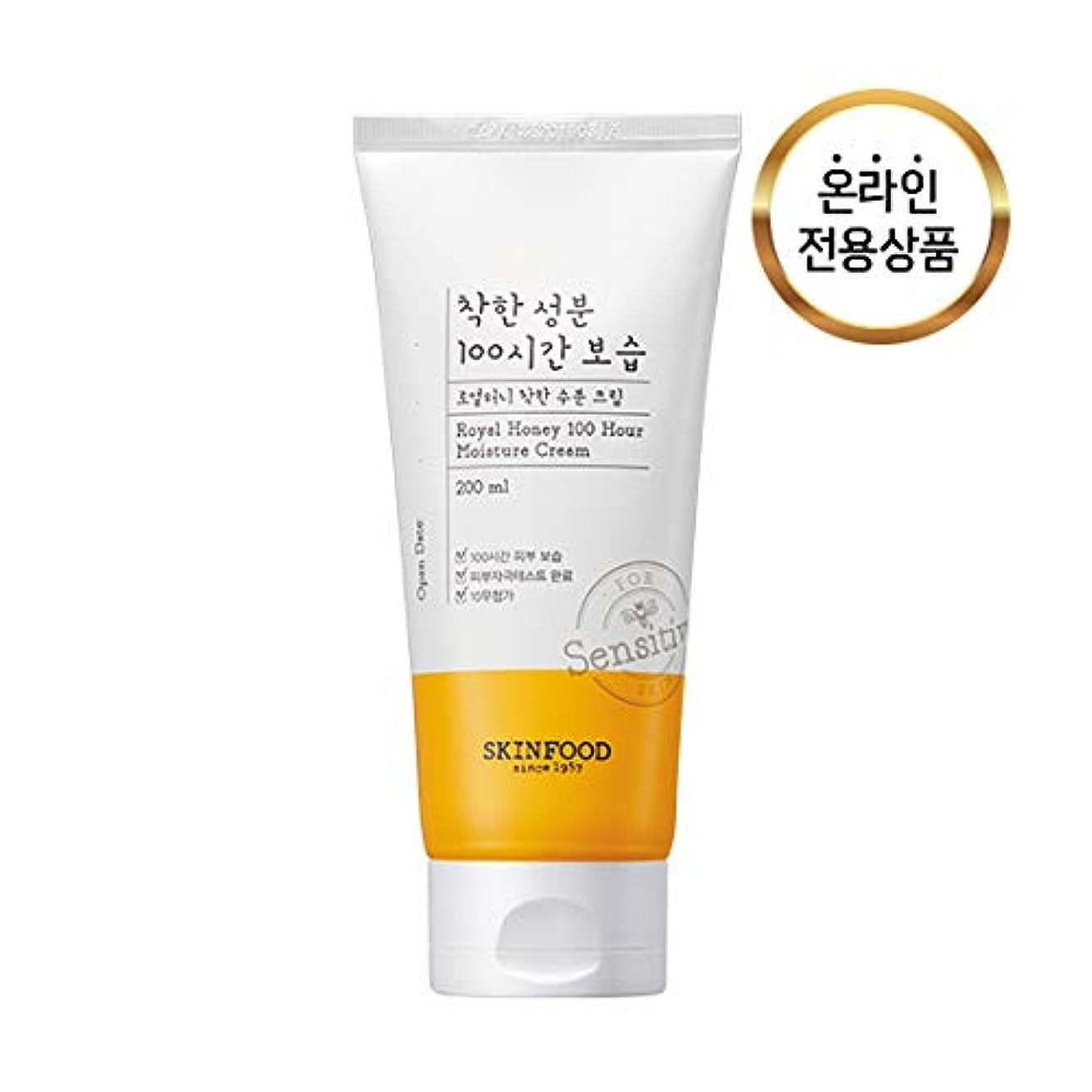 ニュージーランドほかに偉業Skinfood ロイヤルハニー100時間モイスチャークリーム / Royal Honey 100 Hour Moisture Cream 200ml [並行輸入品]