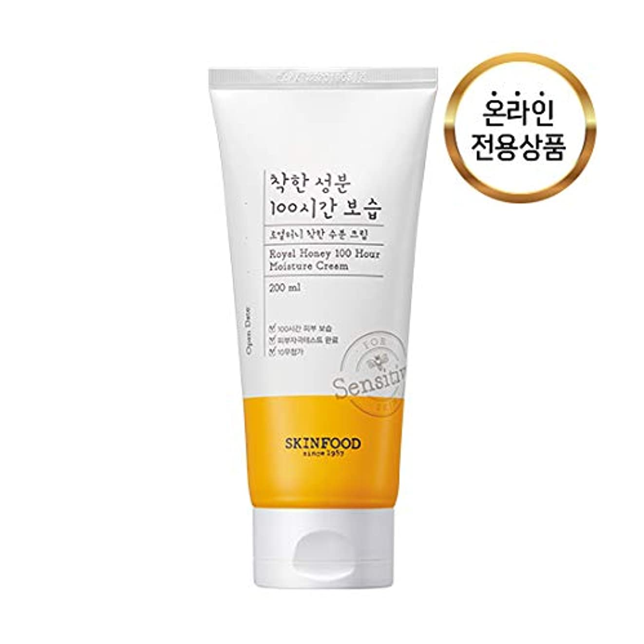見て目の前の宣伝Skinfood ロイヤルハニー100時間モイスチャークリーム / Royal Honey 100 Hour Moisture Cream 200ml [並行輸入品]