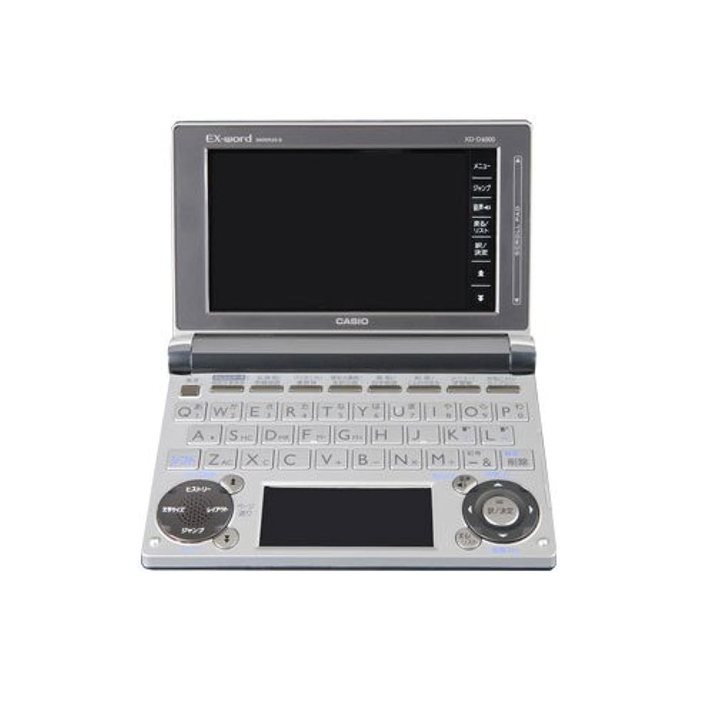 請求書発音する気になるカシオ計算機 電子辞書 『エクスワード』 グレーメタリックXD-D6000GM