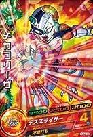ドラゴンボールヒーローズ/HUM2-09 メカフリーザ