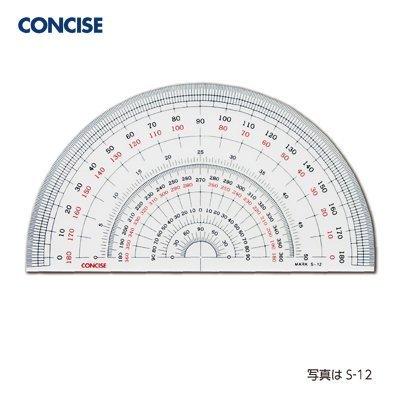 半円分度器 S-15 15cm