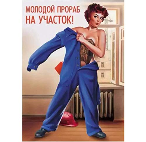 Jinliushi Tattoo Arbeitskleidung Sexy Cool Pin-Up UDSSR Sowjetische Leinwand Malerei Poster Wand Home Bar Poster Home Decor Geschenk(60X80Cm) -24x32 Zoll ohne Rahmen