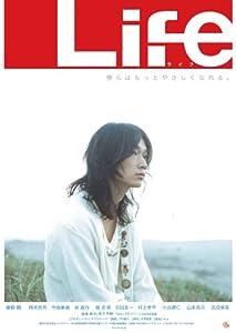 Life ライフ(2006)