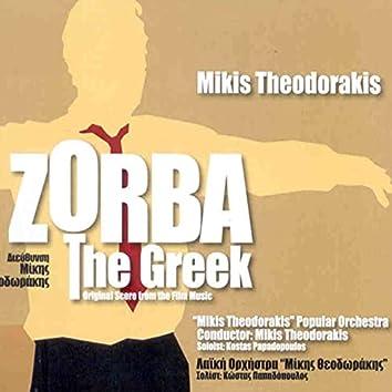 Zorba The Greek: Digitally Remastered