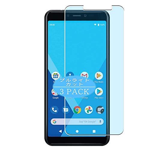 Vaxson Protector de pantalla anti luz azul, compatible con Wiko Sunny5 Lite/Sunny 5 Lite, protector de pantalla de bloqueo de luz azul [no vidrio templado]