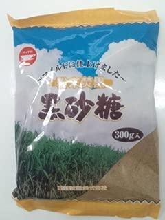 【日新製糖】黒糖粉末300g<さとうきび>