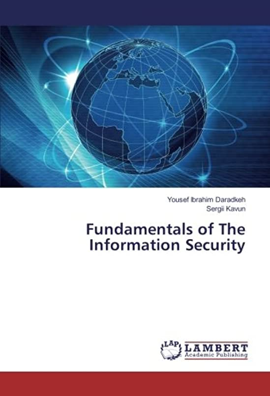 つらいキャベツ摂氏度Fundamentals of The Information Security
