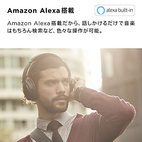 BOSE『QuietComfort35wirelessheadphonesII』