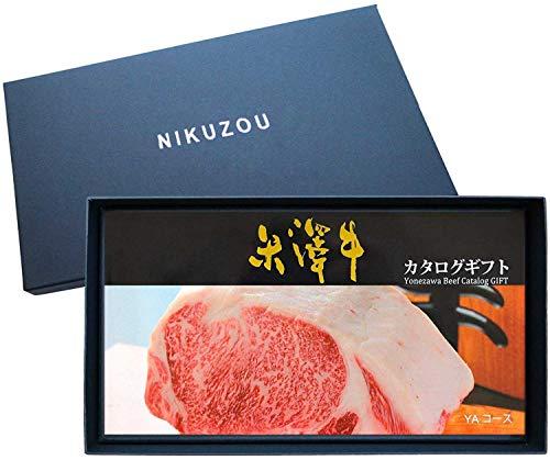 [肉贈] 米沢牛 カタログ ギフト 1万円 YAコース【紺】| A5 A4 すき焼き 焼肉 ステーキ しゃぶしゃぶ ランチ 選べる カタログ 内祝い