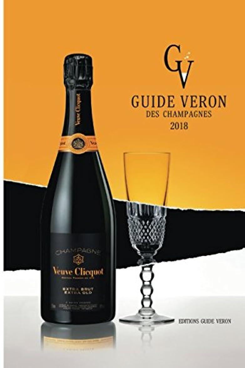 衣装ショルダー美容師Guide VERON des Champagnes 2018 (Guide VERON des Champanes)