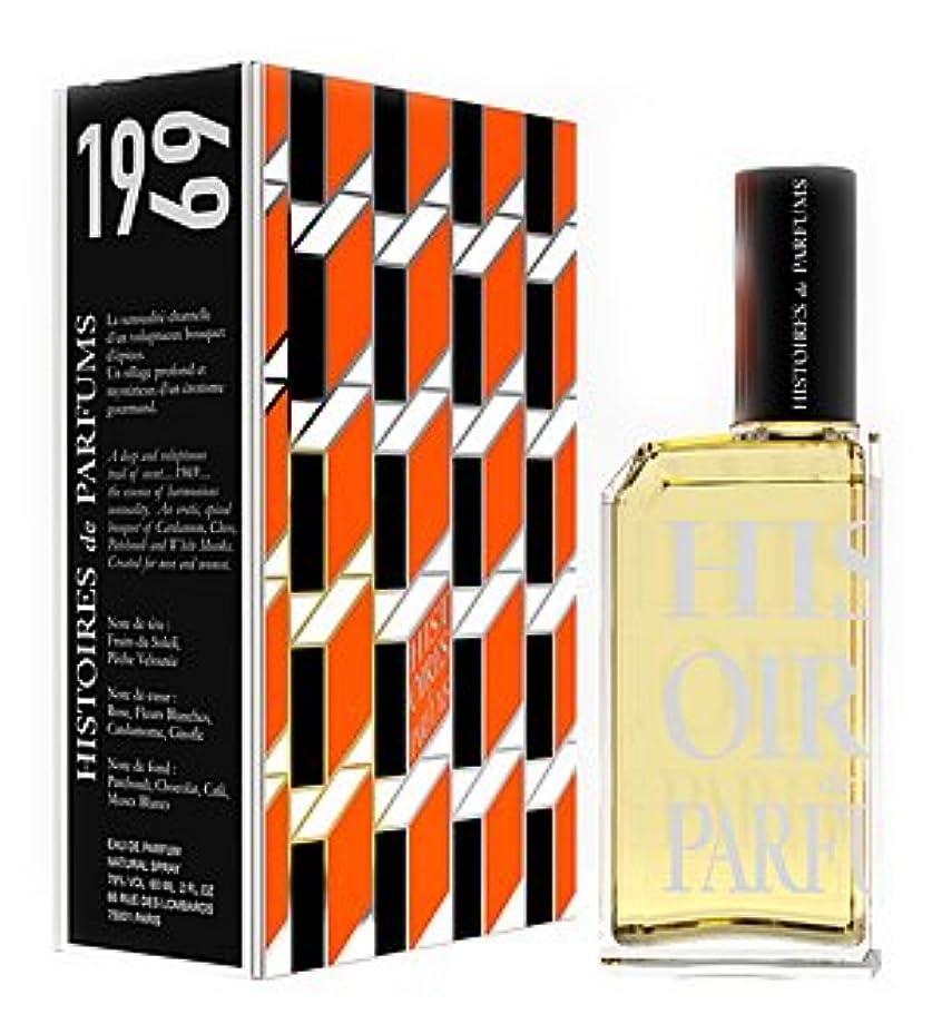調停者脇に堤防Histoires de Parfums 1969 EDP(イストワール ドゥ パルファン 1969 オードパルファン)60ml