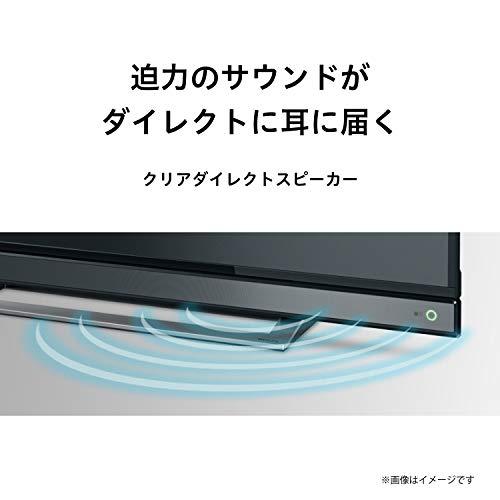 REGZA東芝40V型地上・BS・110度CSデジタルフルハイビジョンLED液晶テレビ40V31