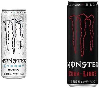 【セット買い】アサヒ飲料 モンスターウルトラ缶 355ml×24本 + アサヒ飲料 モンスター キューバリブレ 355ml×24本