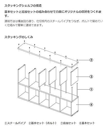 無印良品スタッキングシェルフ・3段・ウォールナット材幅42×奥行28.5×高さ121cm37265639