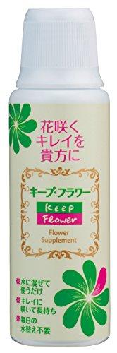 【フジ日本精糖】キープ・フラワー(200ml)/1個 【M】