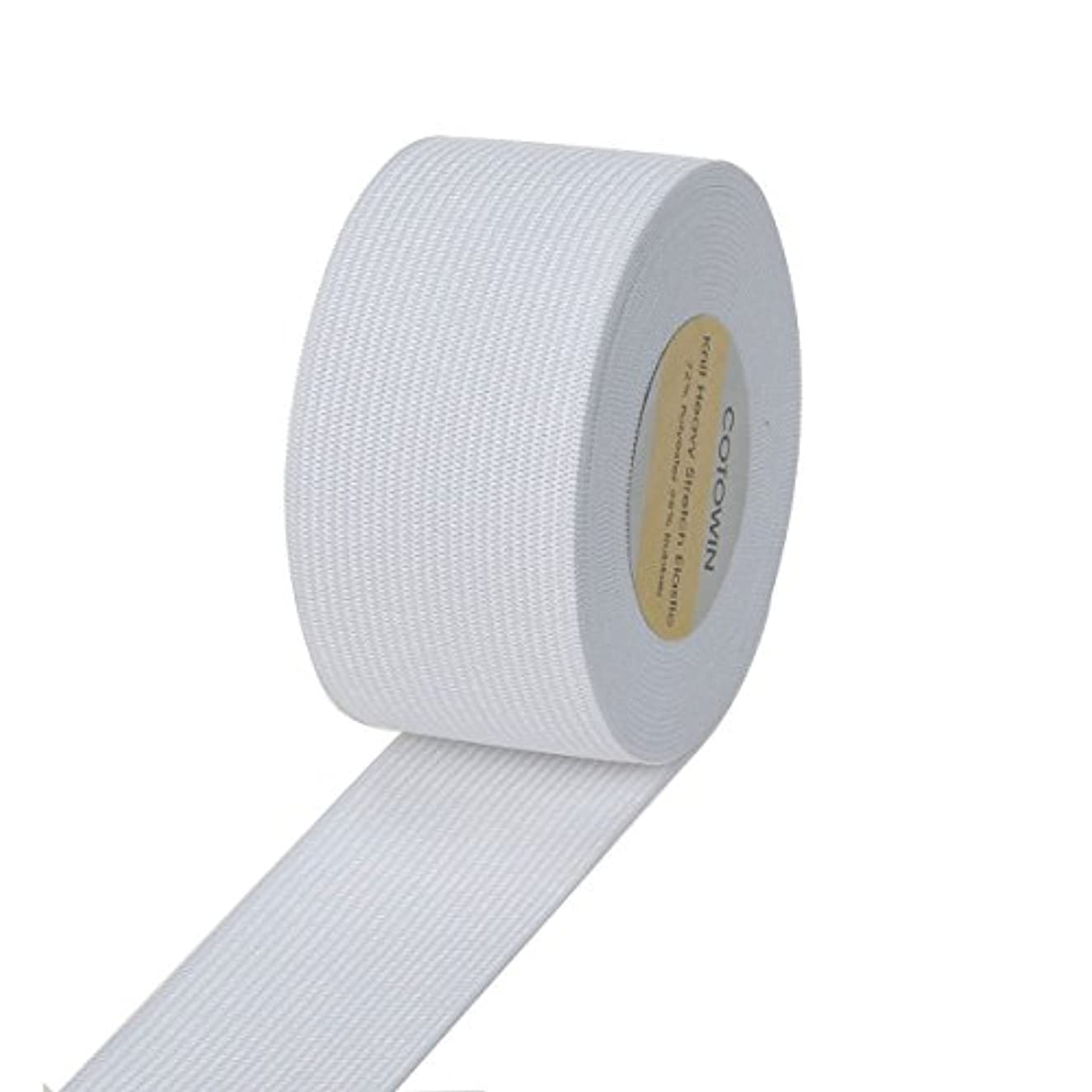 COTOWIN 1.5 Inch Wide White Knit Heavy Stretch High Elasticity Elastic Band 5 Yards
