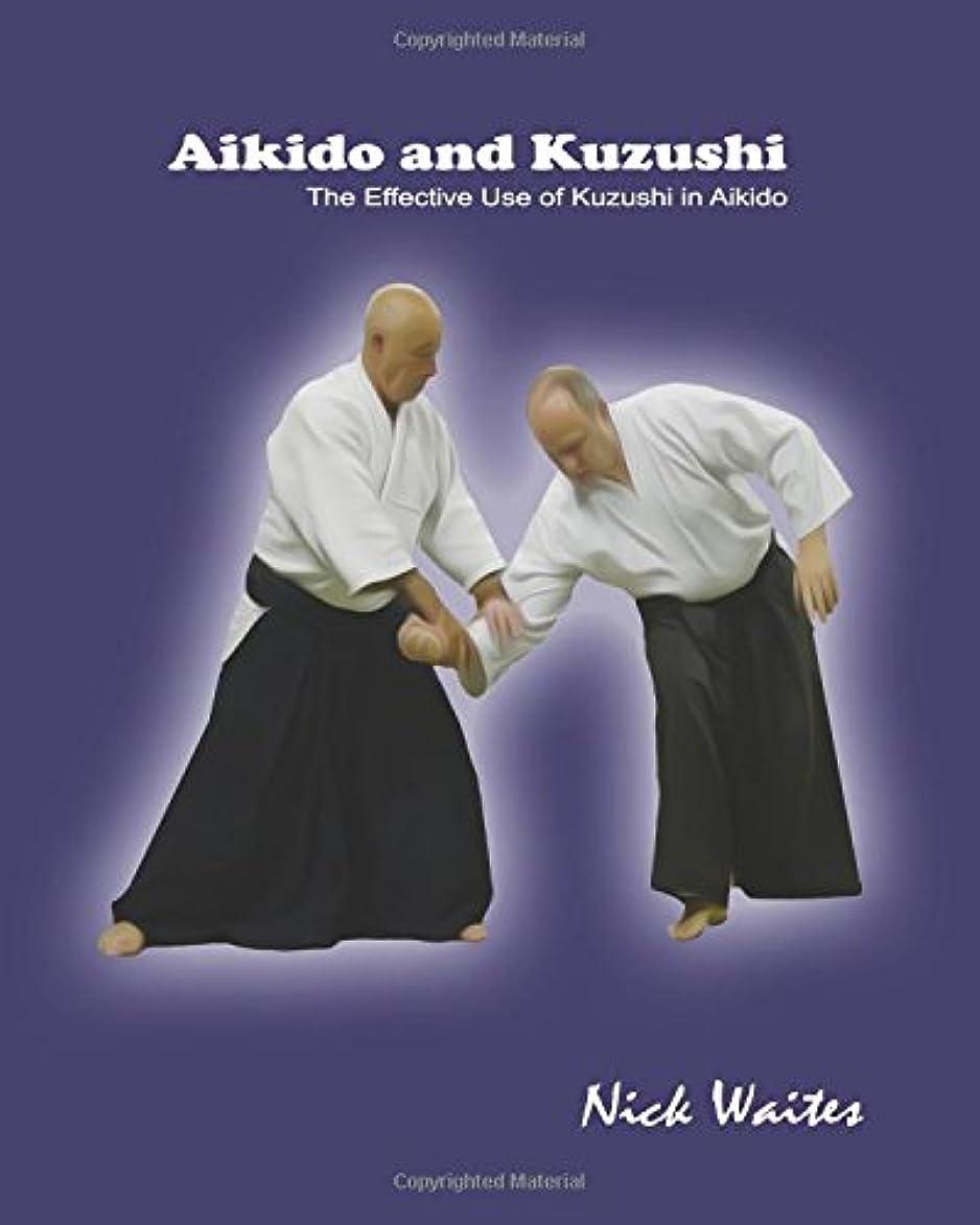 仮定、想定。推測タイピスト抜本的なAikido and Kuzushi: The Effective Use of Kuzushi in Aikido