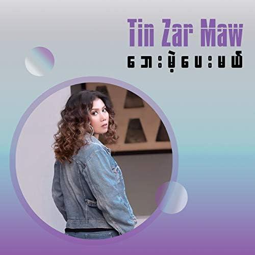 Tin Zar Maw