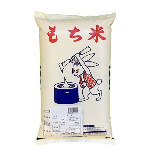 令和2年産  山形県産 ヒメノモチ 精米 1.5kg