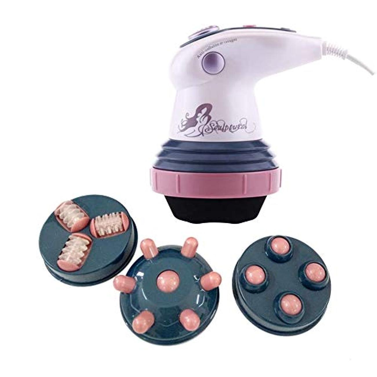 禁止する豊かな胸低雑音の赤外線電気脂肪燃焼はボディスリミングマッサージャー抗セルライトボディマッサージ機を削除します - ピンク