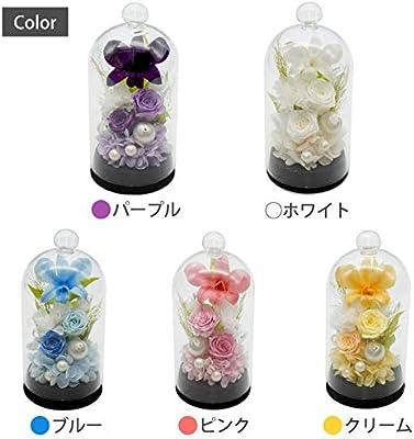 花まりか お供え 花 お供え花ドーム ガラスドーム プリザーブドフラワー 仏花 (ブルー)