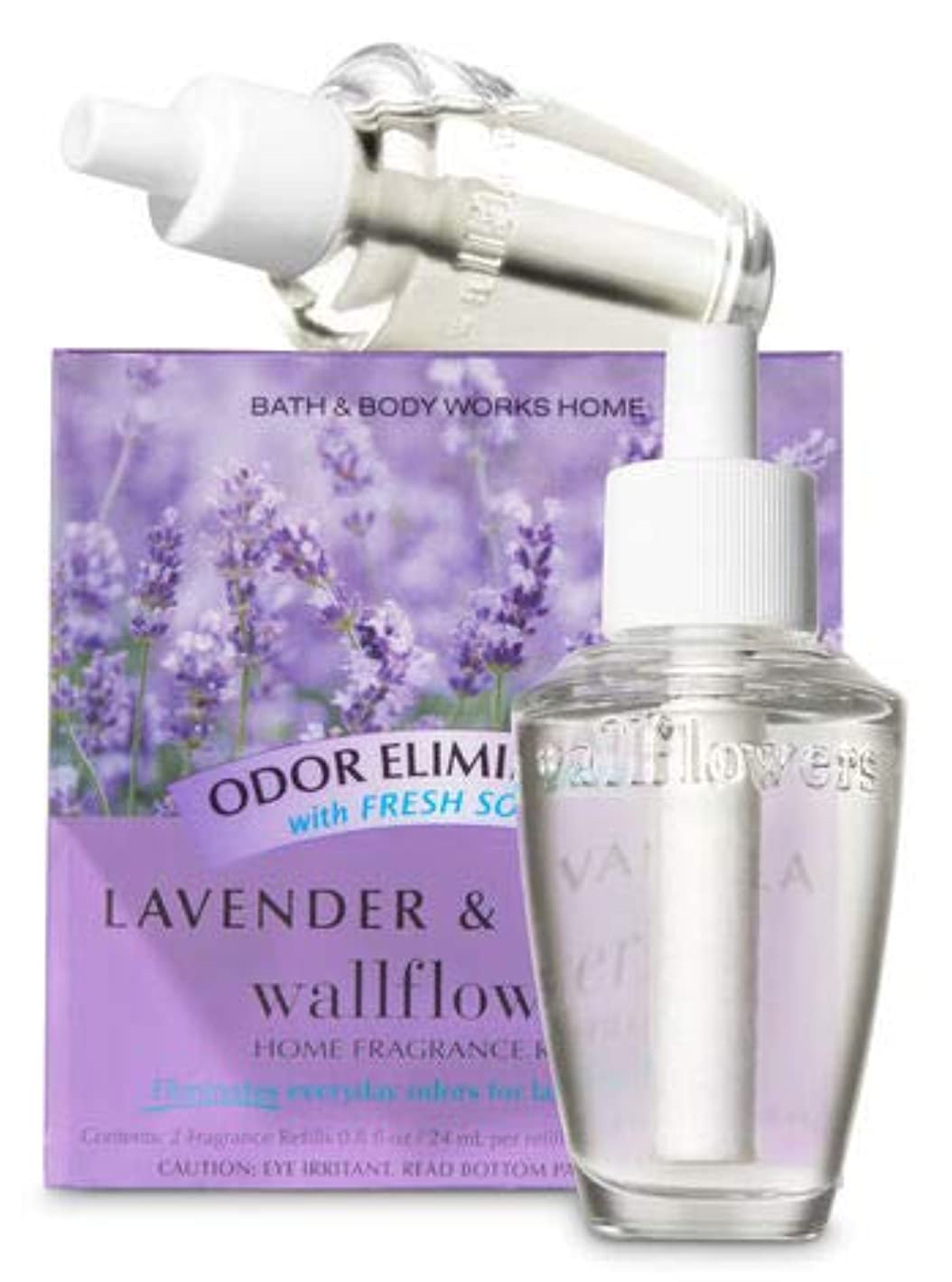 ローブ登山家苛性【Bath&Body Works/バス&ボディワークス】 ルームフレグランス 詰替えリフィル(2個入り) 消臭効果付き ラベンダー&バニラ Wallflowers Home Fragrance 2-Pack Refills Odor eliminating Lavender & Vanilla [並行輸入品]