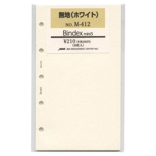 ミニ5穴システム手帳リフィル M412 無地(ホワイト) バインデックス M412