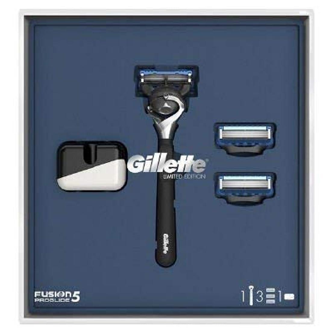 偽善者ナラーバー信頼(ジレット)Gilette プログライド 髭剃り本体+替刃3個 オリジナルスタンド付き スペシャルパッケージ P&G