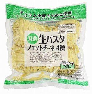 サンヨーフーズ さぬき麺心『丸め 生パスタ フェットチーネ』