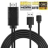 https://www.amazon.co.jp/dp/B08C7X8T4H?tag=mobiinfo99-22&linkCode=ogi&th=1&psc=1