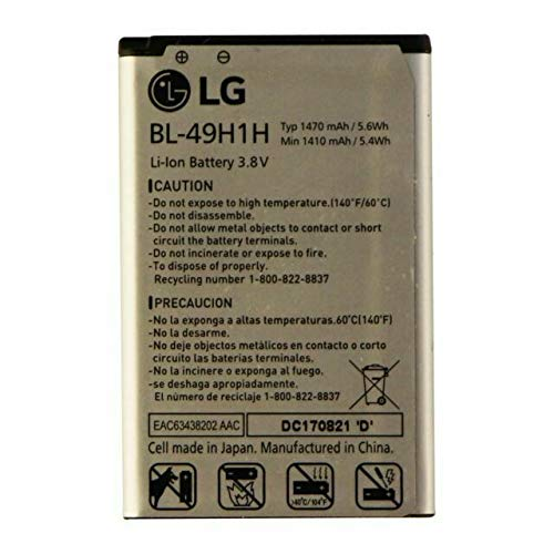 LG Replacement Battery BL-49H1H (EAC63438202) for LG Exalt LTE VN220 (Verizon Wireless), LG Wine LTE UN220 (US Cellular) in Non-Retail Packaging