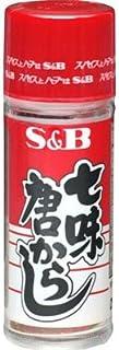 comprar comparacion Bote de Shichimi / nanami togarashi