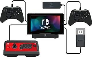HORI Nintendo Switch Multiport USB Playstand - Nintendo Switch (B01A827XHM) | Amazon price tracker / tracking, Amazon price history charts, Amazon price watches, Amazon price drop alerts