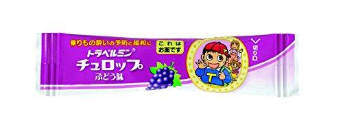 【第2類医薬品】トラベルミンチュロップぶどう味6錠
