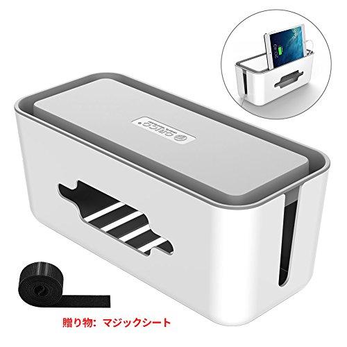 HUASUNケーブルボックス 配線/電源タップ/コンセント収納ボックス 配線ケース USBハブ用(ホワイト)