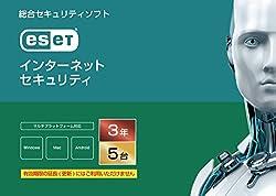 ESET インターネット セキュリティ5台3年版 カード版の商品画像
