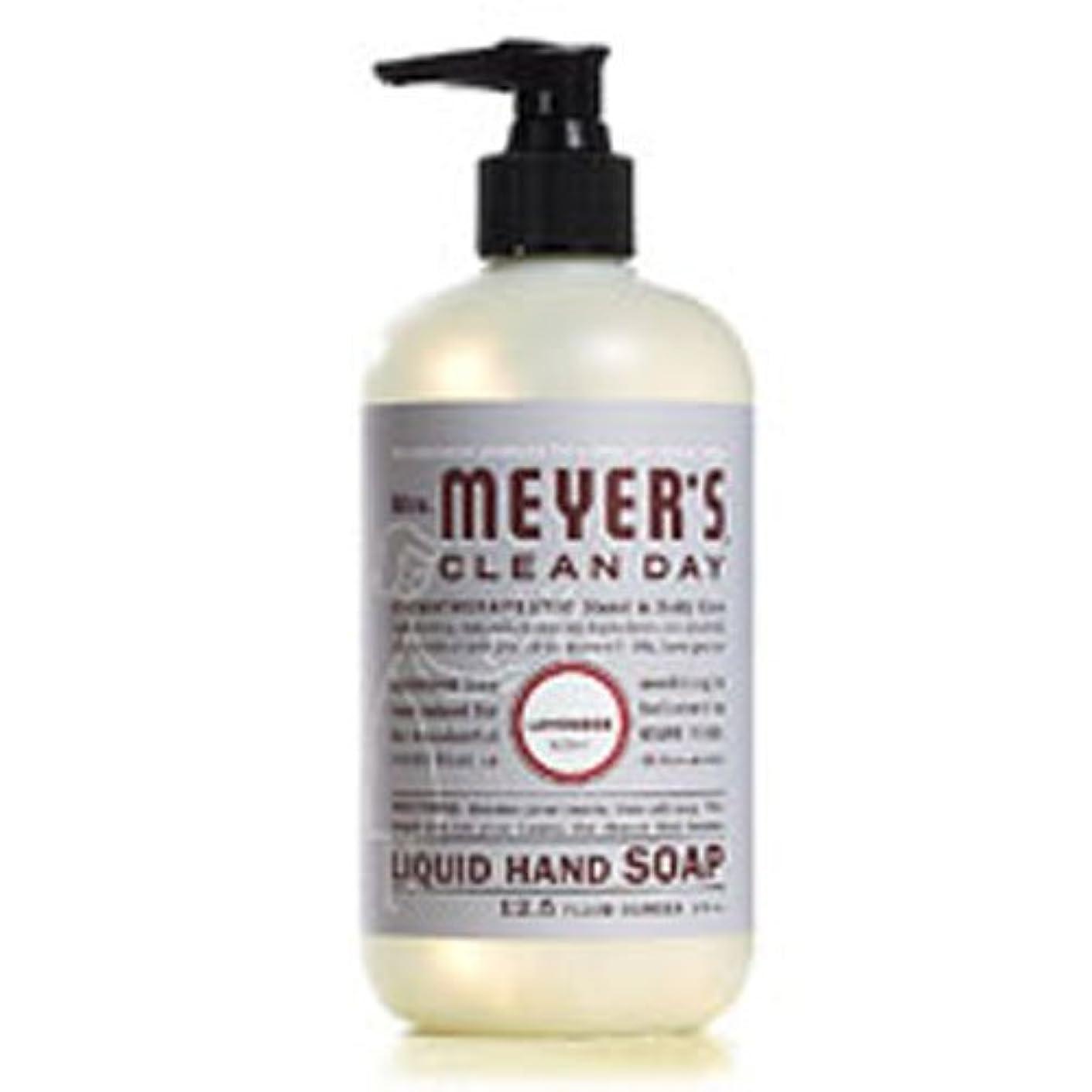 リーダーシップ失う増強Lavender Liquid Hand Soap, 12.5 Ounce [Set of 2] by Mrs. Meyers
