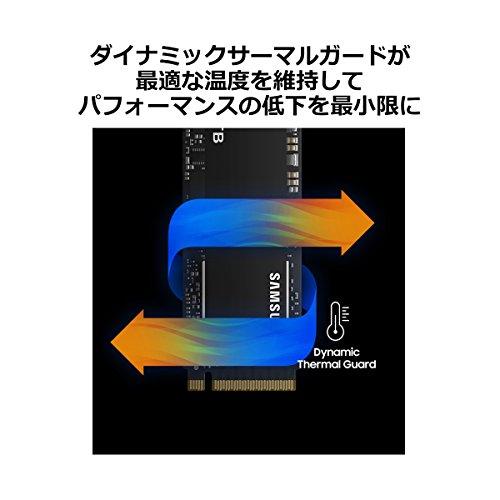 41Cp0aqURtL-小型ベアボーンPC「Intel NUC8i7BEH」を購入したのでレビュー!小さくて高性能、快適すぎる。