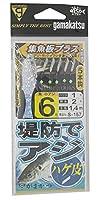 がまかつ(Gamakatsu) 堤防アジサビキ ハゲ皮 集魚板プラス(金) S-157 6-1.