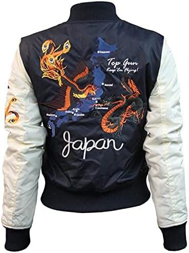 Miss Top Gun The Flying Legend Jacket